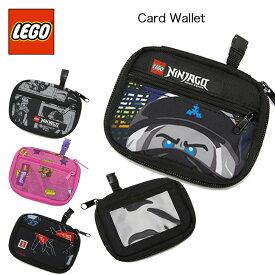 LEGO レゴ 子供 財布 キッズ 男の子 女の子 可愛い ファスナー ウォレット 二つ折り 子ども 小銭入れ カード入れ 小学生 ストラップ 安全設計 ニンジャゴー フレンズ 収納 Card Wallet