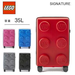 LEGO レゴ スーツケース キッズ 子供 キャリー 機内持ち込み かわいい 子供 ハードスーツケース Sサイズ 35L キャリーケース キャリーバッグ 可愛い 女の子 男の子 トランクケース TSAロック搭