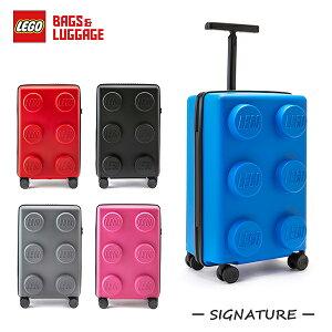 【1000円off&Pencil Rollをプレゼント】LEGO レゴ スーツケース キッズ 子供 キャリー 機内持ち込み かわいい 子供 ハードスーツケース Sサイズ 35L キャリーケース キャリーバッグ 可愛い 女の子