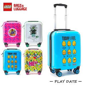【1000円off&Pencil Rollをプレゼント】LEGO レゴ スーツケース キッズ 機内持ち込み かわいい 子供 ハードスーツケース Sサイズ 30L キャリーケース キャリーバッグ 可愛い 女の子 男の子 トラン