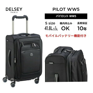 DELSEY デルセー ソフトスーツケース 機内持ち込み sサイズ フロントオープン 拡張 軽量 ソフトキャリーケース 小型 41.8L+3.5L TSAロック セキュリテックZIP 8輪キャスター 静音 スマホ充電 PILOT WW