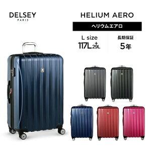 DELSEY デルセー スーツケース lサイズ 大型 拡張 エキスパンダブル 軽量 helium aero ヘリウムエアロ キャリーケース ハードキャリーケース 大容量 特大 117+29L 8輪