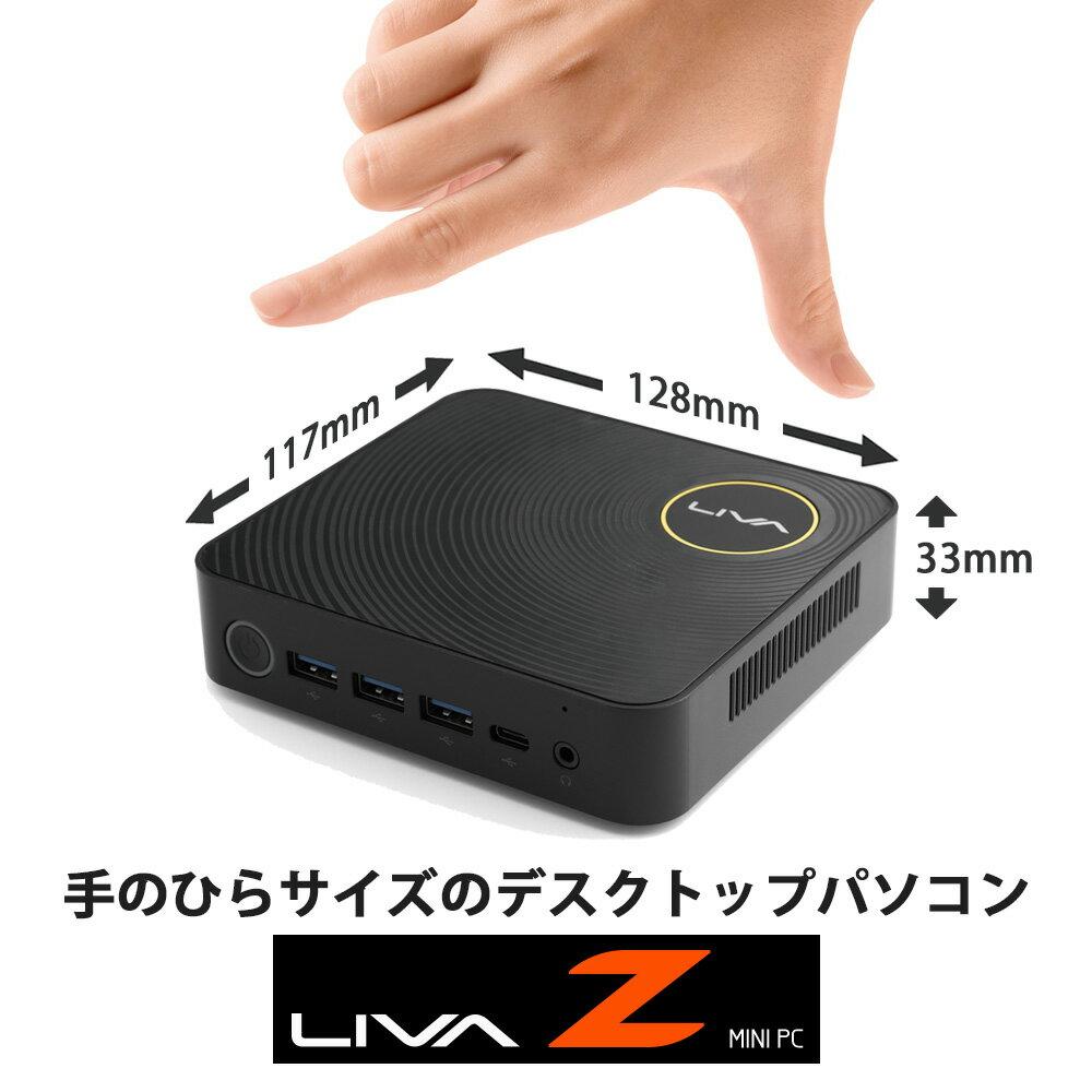 ECS Windows10 Home搭載 Apollo Lake世代の小型デスクトップパソコン LIVAZ-4/120-W10(N4200)TS メモリ:4GB ストレージ:32GB+120GB
