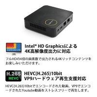 ECSWindows10Home搭載ApolloLake世代の小型デスクトップパソコンLIVAZ-4/120-W10(N4200)TS