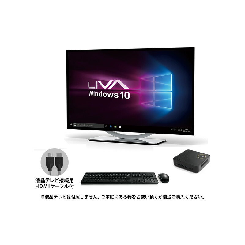ECS Windows10 Home搭載 Apollo Lake世代の小型デスクトップパソコン LIVAZ-4/32-W10(N3350) TV SET CPU:Celeron N3350