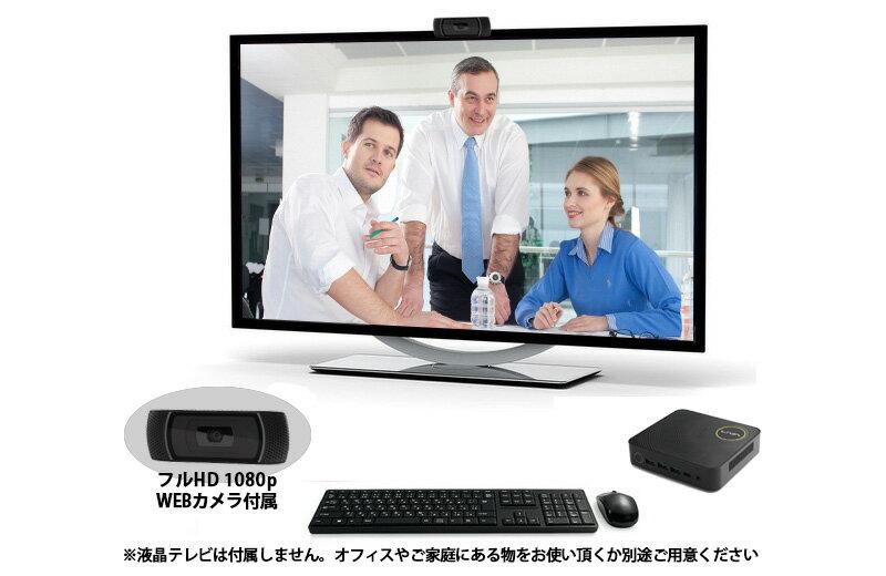 【WEBカメラ付属 ビデオ通話セット】ECS Windows10 Home搭載 Apollo Lake世代の小型デスクトップパソコン LIVAZ-4/32-W10(N4200) VC SET Pentium N4200