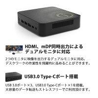 ECSWindows10Home搭載ApolloLake世代の小型デスクトップパソコンLIVAZ-8/120-W10(N4200)TSメモリ:8GBストレージ:32GB+120GB