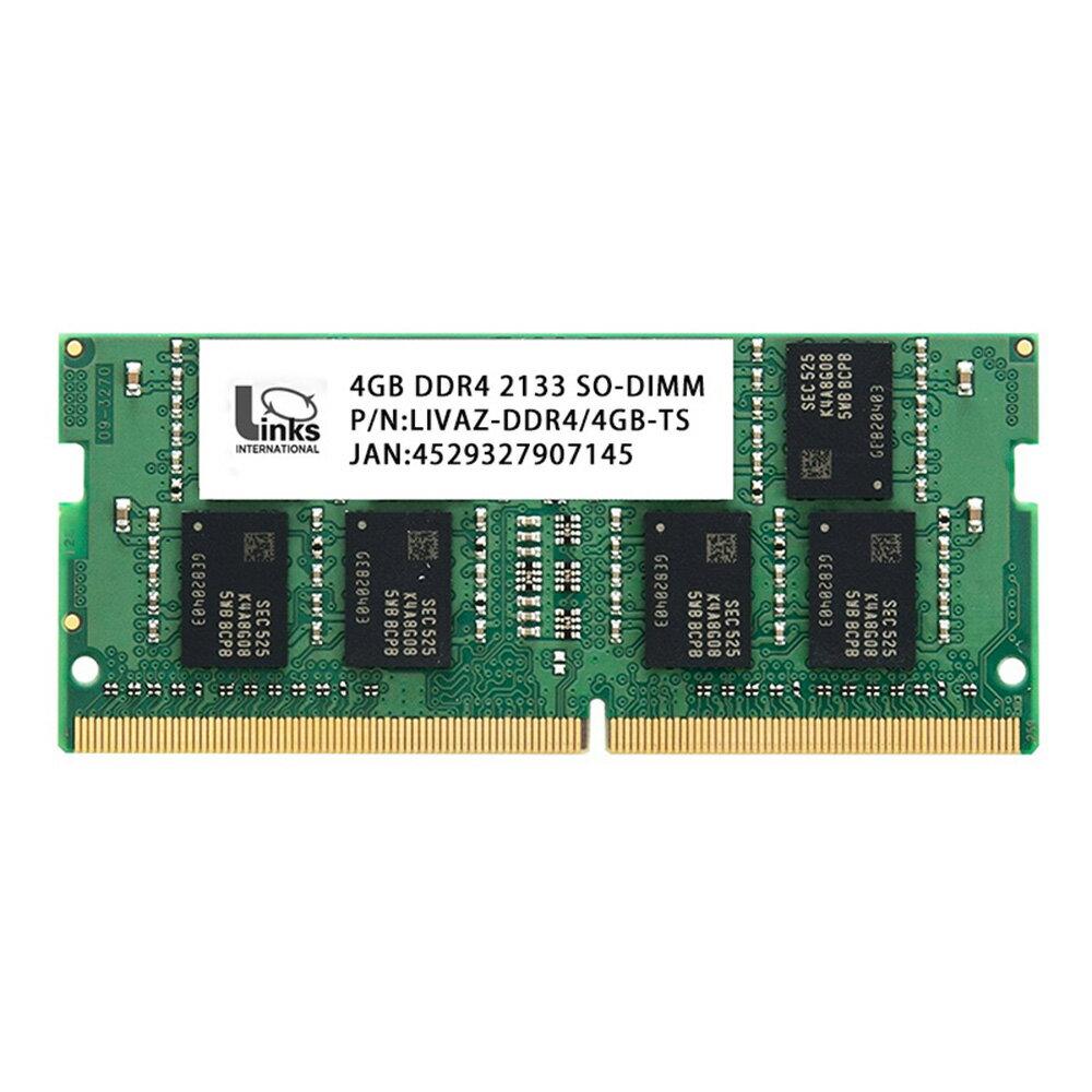 リンクス 小型デスクトップパソコン LIVA Z Plus シリーズ推奨メモリ LIVAZ-DDR4/4GB-TS 容量4GB