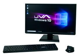 ECS 税込49800円!! 在宅ワークに最適な格安パソコンセット LIVAQ2-4/64-W10S(N5000) PC SET