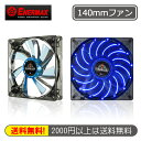 ENERMAX T.B.APOLLISHシリーズ PCケースファン140mm(14cm) UCTA14N-BL ブルーLED
