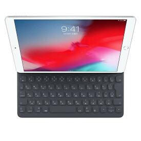 【 ギフト包装対応 送料無料 】 アップル Apple社純正品 Apple 10.5インチ iPad Air 用 スマートキーボード Smart Keyboard - 日本語(JIS) MPTL2J/A