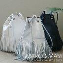 【MARCO MASI マルコマージ】MEDIUM フリンジレザー巾着バッグ ショルダー
