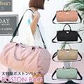 ボストンバッグスポーツバッグ旅行2wayレディース修学旅行旅行バッグキャンバスアウトドア大きめかばん