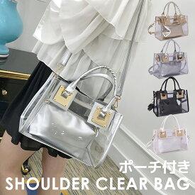 クリアバッグ ショルダー レディース 2way 斜めがけ プールバッグ ハンドバッグ PVCバッグ ビニール 軽い かわいい かばん 鞄 カバン