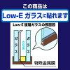 能在LOW-E复数层玻璃张贴的半透明的屏蔽席S 46cm*90cm