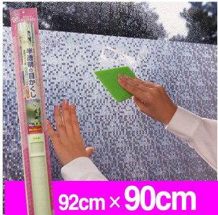 半透明のUVカットシール光やわらか目かくしシートM92cm×90cm窓に貼る目隠し複層ガラスに貼れます