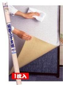 襖紙の上から重ねて貼れる!シールタイプのふすま紙(1枚)ちょっと贅沢模様シリーズ
