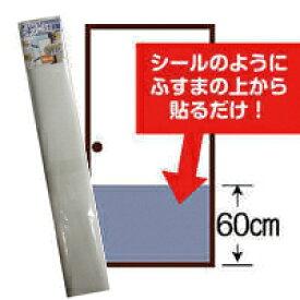 ふすまの部分貼りシールサイズ:94cm×60cm襖紙の上から重ねて貼れる!シールタイプのちょっとふすま紙