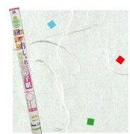 おしゃれで明るい障子紙桜・色紙など人気柄が勢ぞろい!障子2枚分貼れるサイズ94cm×4.3m