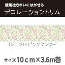 Det003p