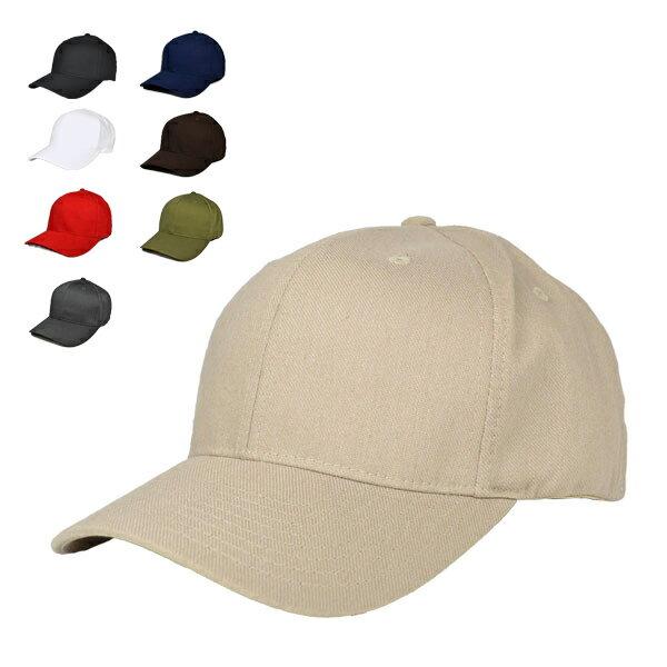フレックスフィットツイルキャップ/FLEXFIT TWILL CAP 帽子 メンズ レディース 無地 野球帽 ベースボールキャップ ローキャップ 男 女 紳士 婦人【楽ギフ_包装】