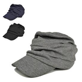 ccbdb6ec428a72 カットソー・ニットキャスケット 【帽子】秋冬 おしゃれ メンズ レディース 小さいサイズ 小さめ 黒 ブラック