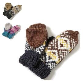 ヒロ・グローブ 【帽子】冬 メンズ レディース 手袋 寒さ対策 セール ギフト プレゼント 手編み【楽ギフ_包装】