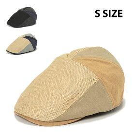 セブンハンチング・ジュートS小さいサイズ 麻 浴衣 ゆかた メンズ レディース 着物 帽子 【楽ギフ_包装】