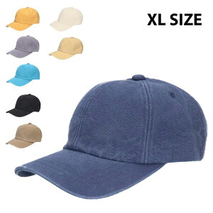 メジャー キャップ XL 帽子 大きいサイズ 綿 キャンバス ローキャップ 浅め カラー メンズ レディース【楽ギフ_包装】【ゆうパケット送料無料】