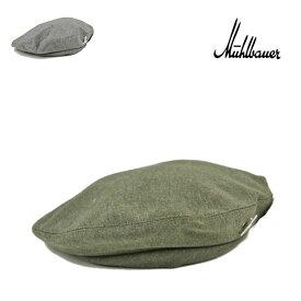 ミュールバウワー・オーガニックコットン・スウェットベレー帽/MUHLBAUER 【帽子】グレー オリーブ【楽ギフ_包装】【代引き手数料無料】【送料無料】【smtb-k】【kb】