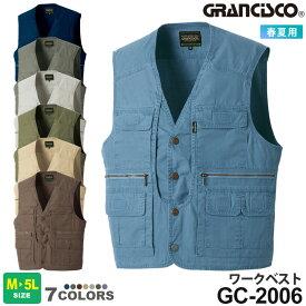 【P5倍】 作業服 ワークベスト GC-2006 GRANCISCO グランシスコ 【春夏】 日本製素材 作業着 ベスト タカヤ 綿100% GC-2004シリーズ
