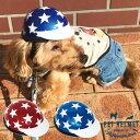 ペットヘルメット ペットアクセサリー STARS 小型犬用 犬用 猫用 帽子 ミニヘルメット 犬用ヘルメット 小型犬 ペット…