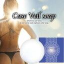 ◆送料無料◆[ ケースベールソープ -Case Veil soap- 80g ][2個セット](脱毛石鹸 メンズ 女性 脱毛 せっけん 除毛 石…