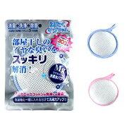 洗たくマグちゃんブルー/ピンク