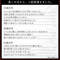 ホワイトピクシィリ・アイズα25g