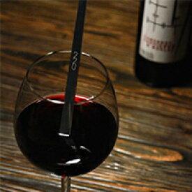 ヴァンテック ワインを熟成させる魔法のマドラー 220mm ワイン マドラー 焼酎 ウイスキー リモート飲み zoom飲み グッズ お祝い プレゼント用 高級マドラー