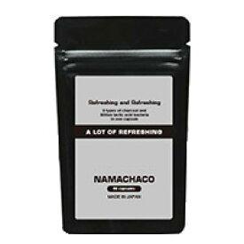 コンブチャクレンズ コンブチャ 生アプリ 酵素 炭 チャコールクレンズ 乳酸菌 炭サプリ NAMACHACO ナマチャコ 60粒