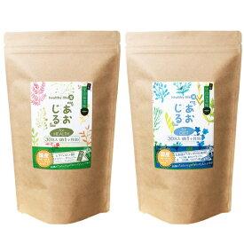 healthylife あおじる 選べるお青汁 for DIET/for HEALTH プレゼント用