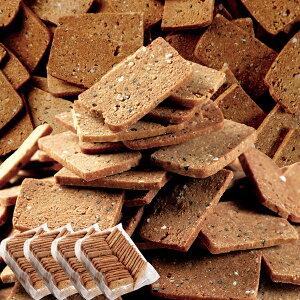 ◆おからクッキー 1kg!◆[20雑穀入り豆乳おからクッキー][250g×4](ヘルシー スイーツ ダイエットスイーツ クッキー ビスケット おから 低カロリー お菓子 豆乳おからクッキー 訳あり)