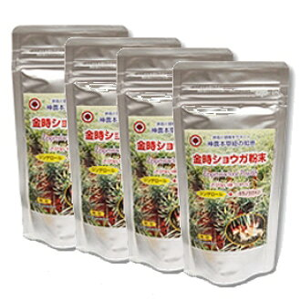 Kintoki Shoga Powder 100g 4set - Kintoki Ginger Supplement