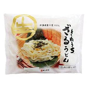 きねうち麺 ざるうどん 175g 2食入 10袋セット