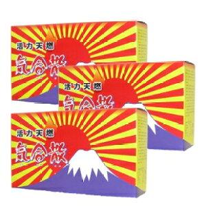【レビューで最大10%OFFクーポン】気合散 甘口 150g 3袋入 3箱セット