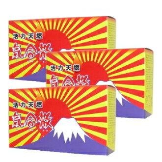 Kiaisan Dry 150g 3pcs 3set - Ginger Powder
