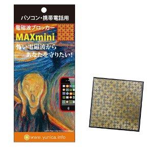MAXmini α 電磁波ブロッカー