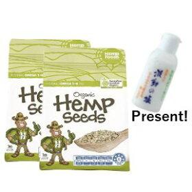 有機麻の実ナッツ1kgヘンプシードナッツ2袋セット波動の塩付き