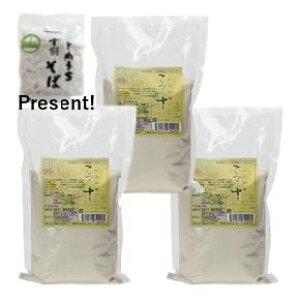 ひふみ糖 500g 3袋セット 十割そば1食付き 賞味期限2022-04-27以降