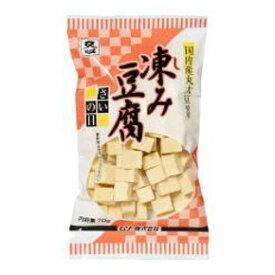 にがり凍み豆腐 さいの目 50g 24袋セット