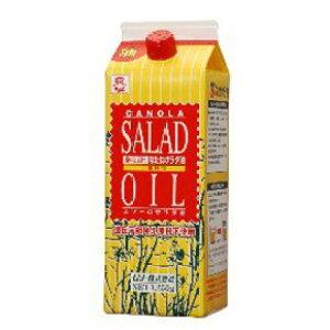 ムソー SALAD OIL 純正なたねサラダ油 1250g 8本セット
