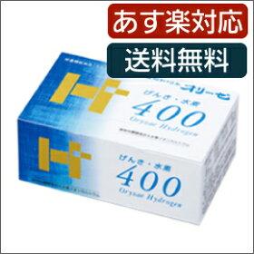 オリーゼげんき水素40060包入