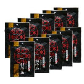 【レビューで最大10%OFFクーポン】杉檜茶ティーバッグ 2g 10P 紐付き一煎タイプ 10袋セット